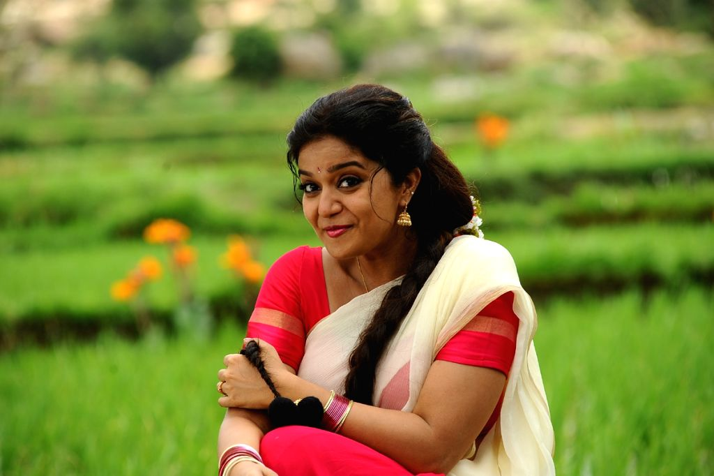 Actress Swati in Telugu film Tripura.  (Photo: IANS) .