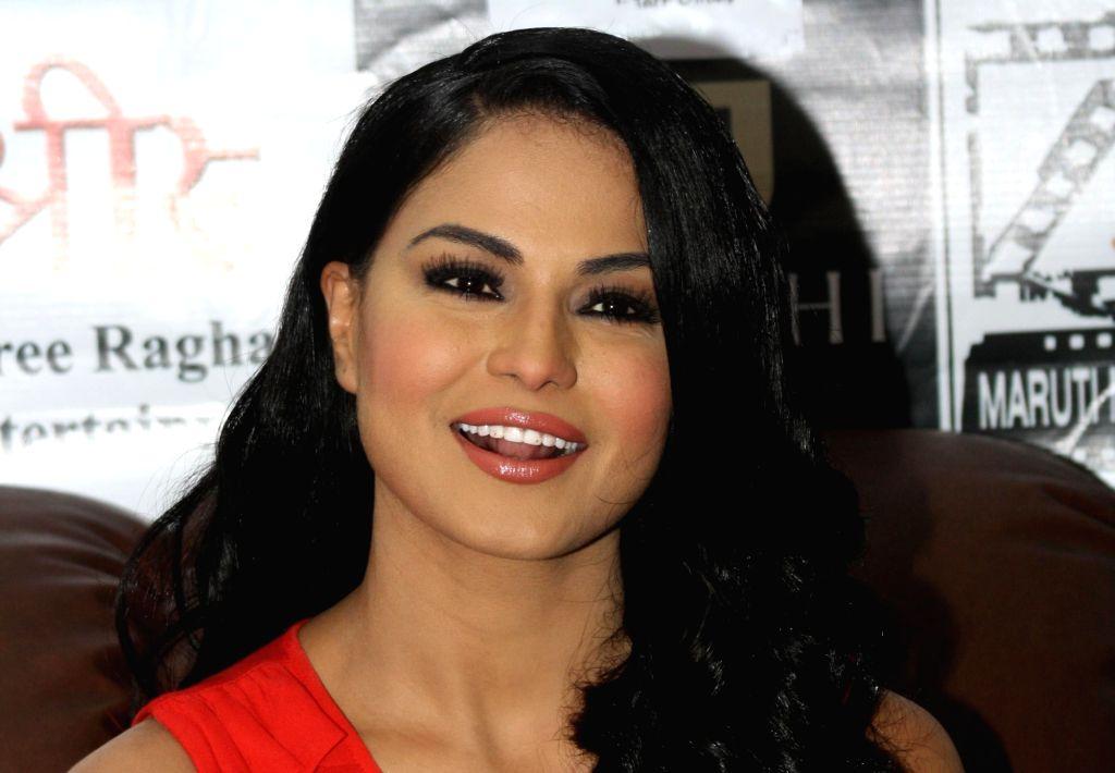 Actress Veena Malik. (File Photo: IANS) - Veena Malik