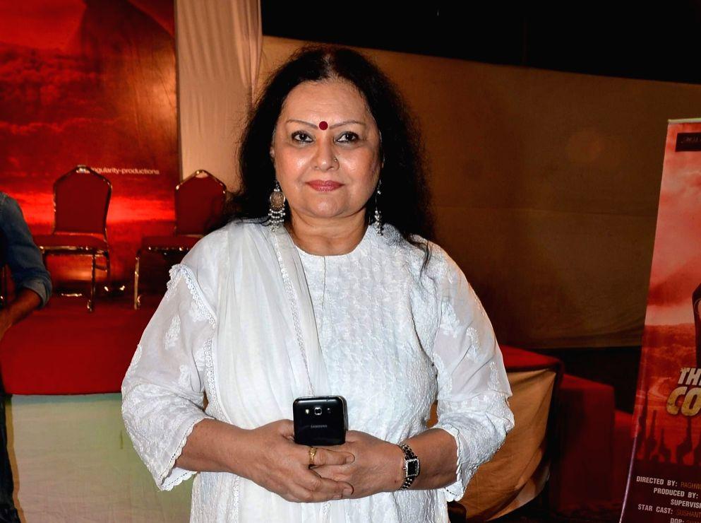 Actress Vidya Sinha. (File Photo: IANS) - Vidya Sinha