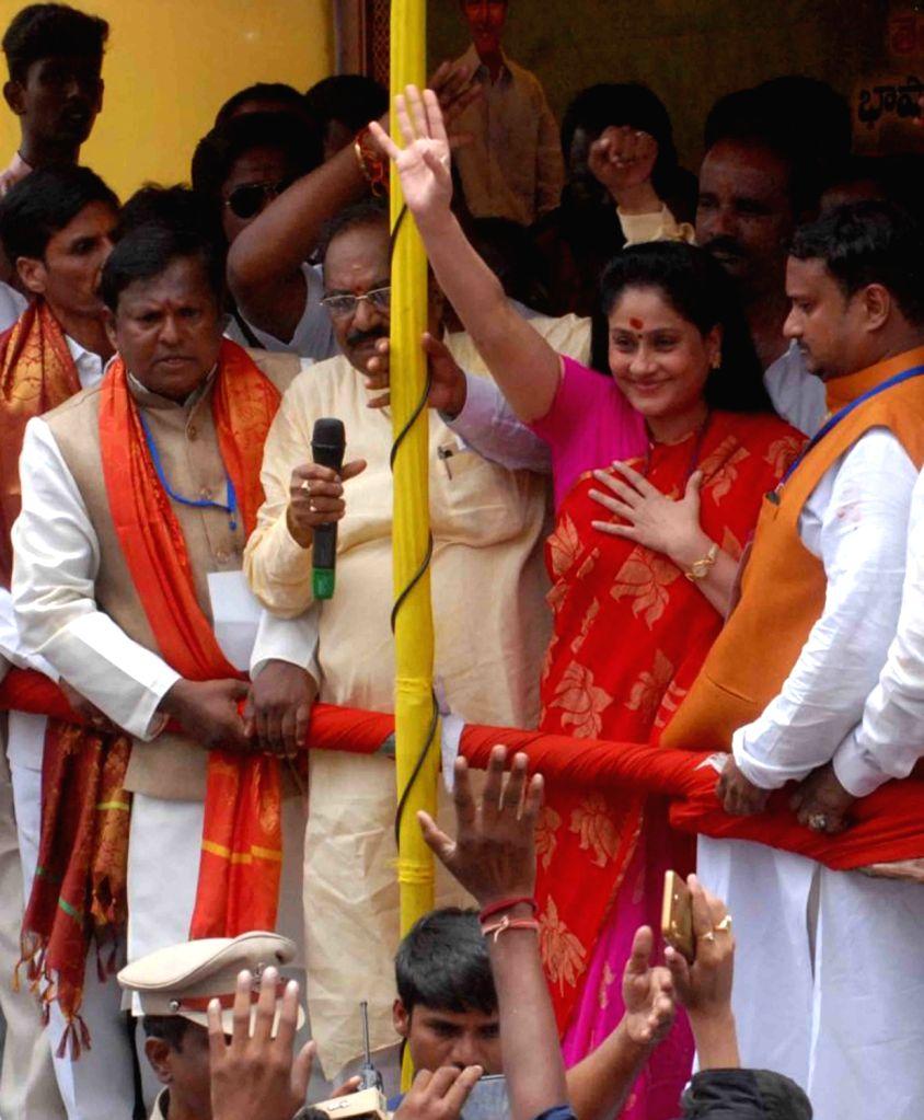 Actress Vijayashanti participates in Bunalu celebrations in Hyderabad on Aug 5, 2018. - Vijayashanti