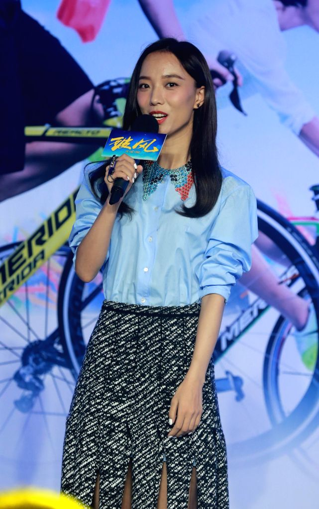 """Actress Wang Luodan attends the press conference of the movie """"To the Fore"""" in Beijing, capital of China, Aug. 2, 2015. The movie is expected to hit the ... - Wang Luodan"""