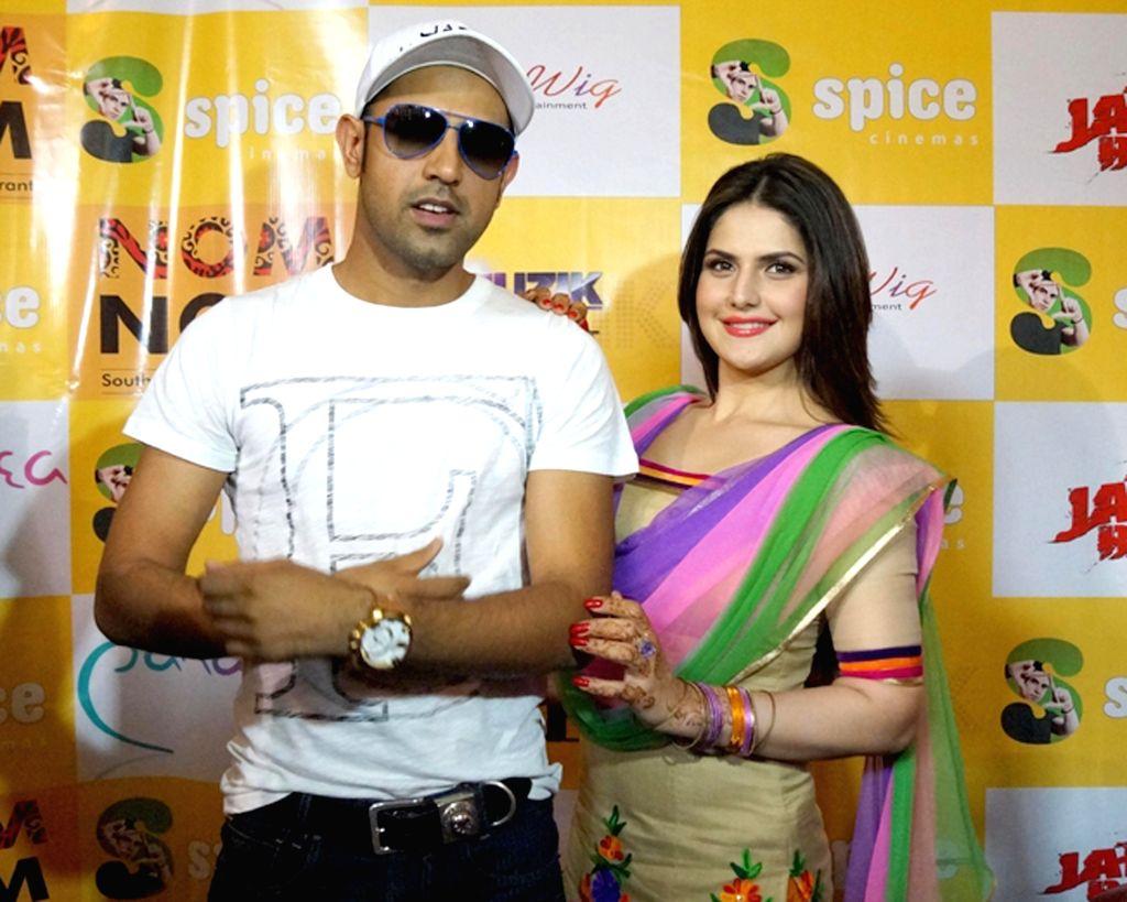 Actress Zarine Khan visited Spice Mall Noida for promotion of her film `Jatt James Bond` in Noida, Uttar Pradesh on April 17, 2014. - Zarine Khan