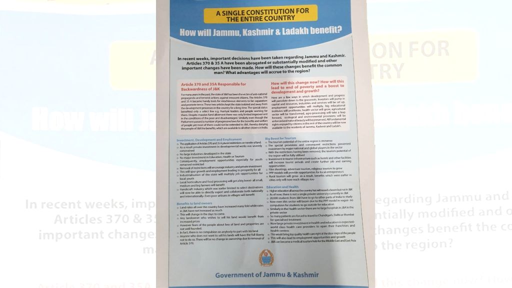 Ad by Jammu and Kashmir Government.