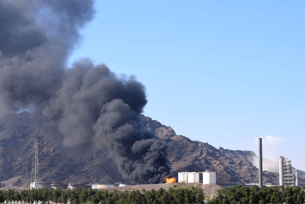 YEMEN-ADEN-OIL REFINERY COMPANY-FIRE