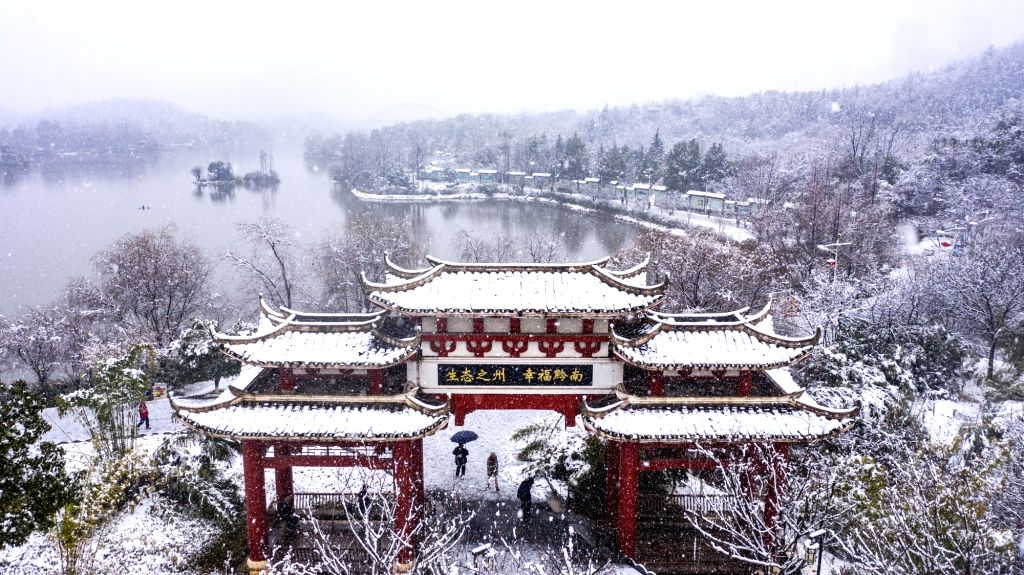 Aerial photo taken on Jan. 25, 2020 shows the snow scenery of Guanshan Lake Park in Guiyang City, southwest China's Guizhou Province.