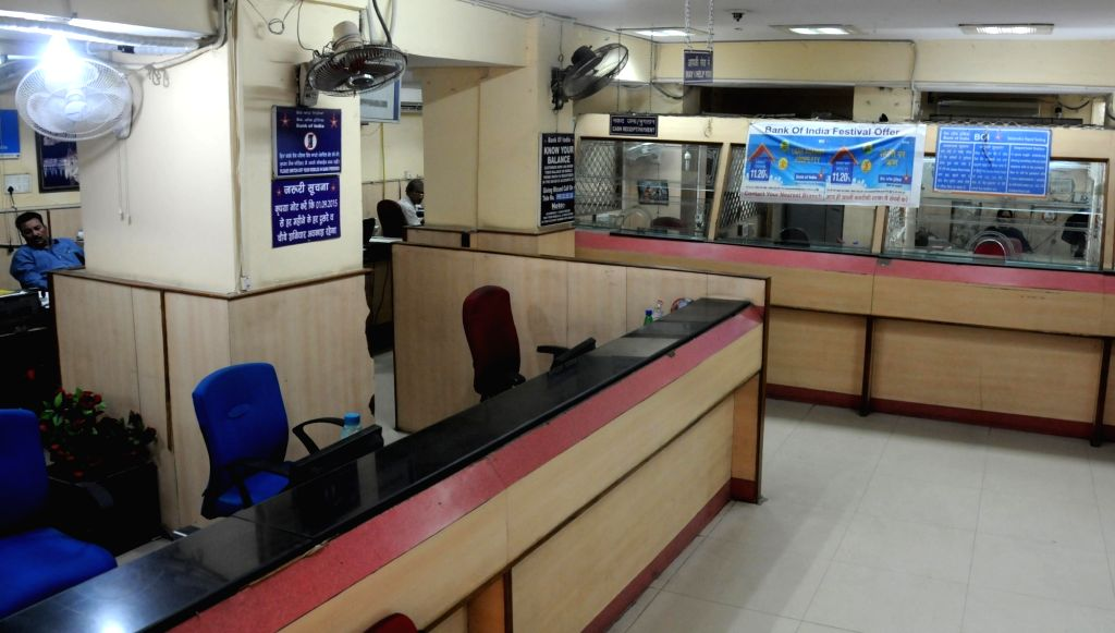 After twitter backlash HDFC Bank 'regrets' glitch. (Photo: IANS)
