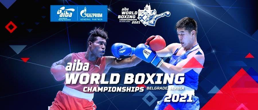 AIBA to ensure 'Fair Chance, Fair Fight' at World Championships