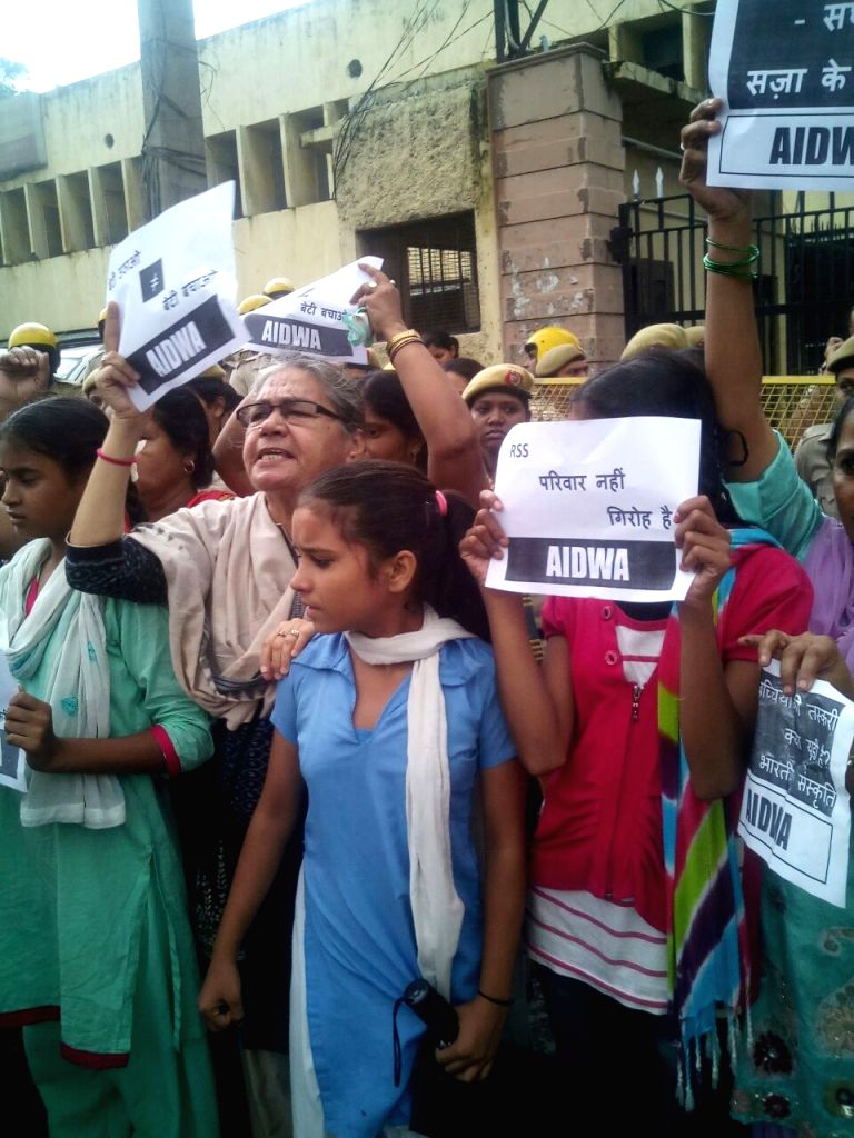 AIDWA activists stage a demonstration at RSS Headquarters against alleged trafficking of tribal girls from Assam by affiliates of RSS in New Delhi, on July 29, 2016.