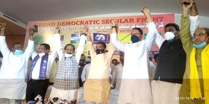 AIMIM, BSP, RLSP formed Grand Democratic Secular Front