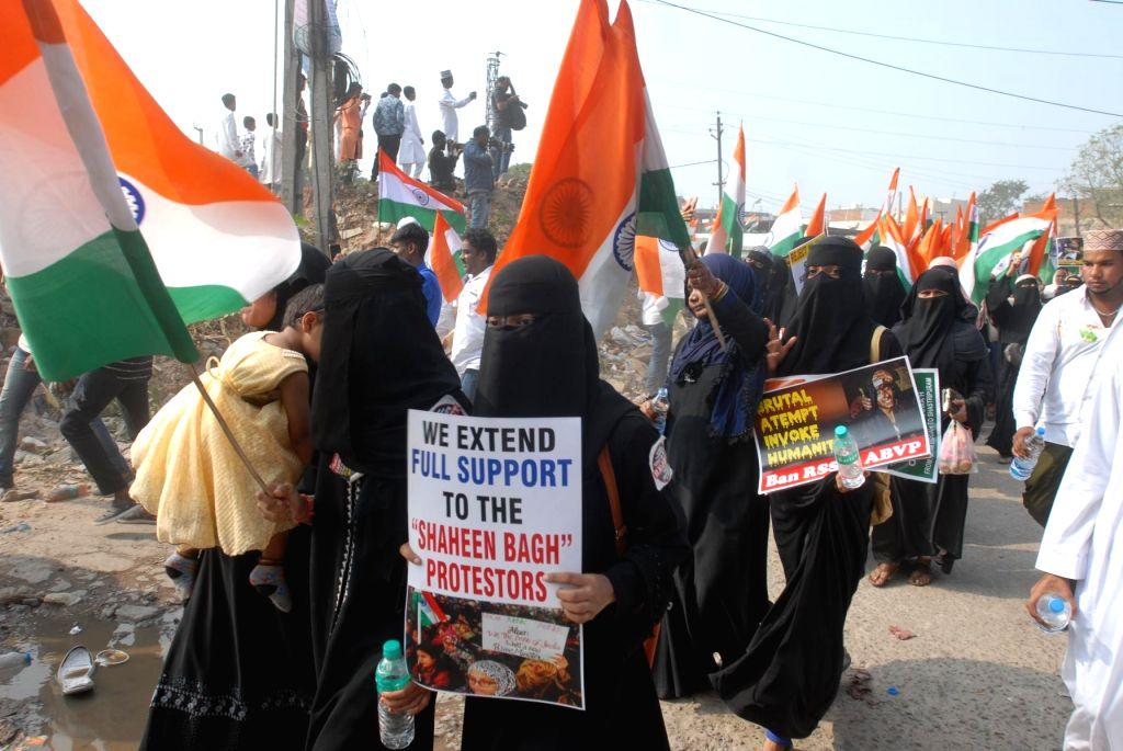 AIMIM denied permission for anti-CAA protest at Charminar. (Photo: IANS)
