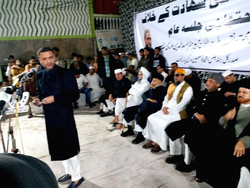 AIMIM MLA Akbaruddin Owaisi addresses a public meeting organised ahead of the Babri Masjid demolition anniversary which is observed on December 6; in Hyderabad on Dec 2, 2019.