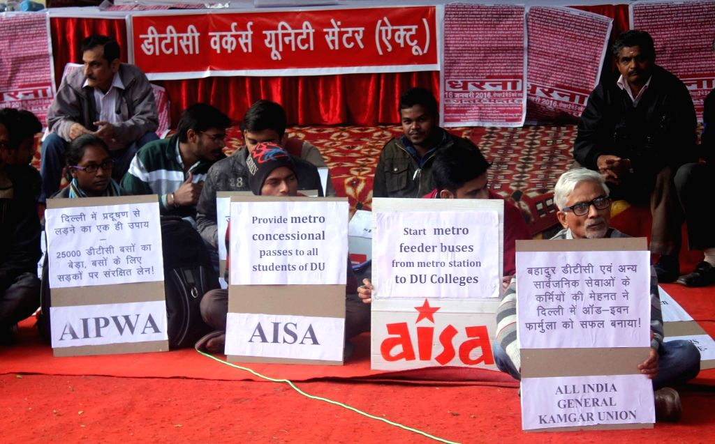 AISA activists stage a demonstration in New Delhi, on Jan 16, 2016.