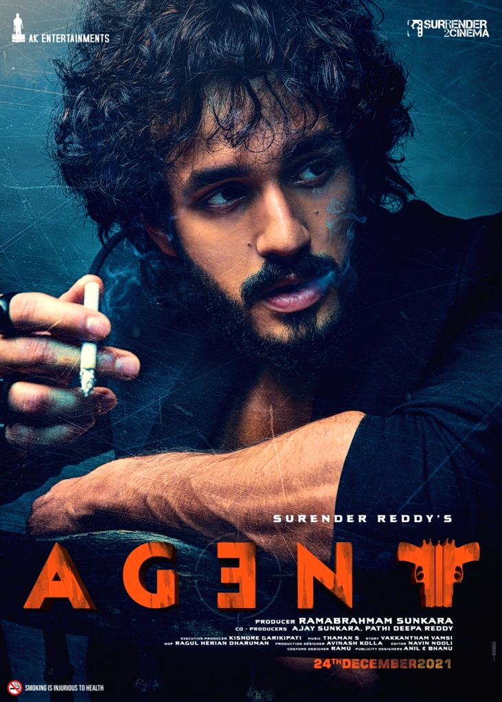 Akhil Akkineni, Surender Reddy, Anil Sunkara's Crazy Project Agent First Look Revealed. - Surender Reddy