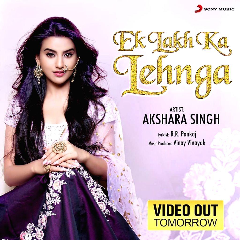 Akshara Singh. - Akshara Singh