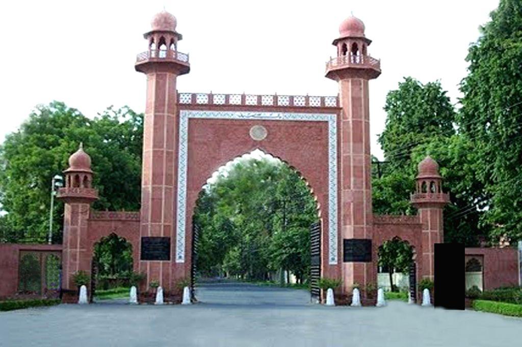 Aligarh Muslim University. (File Photo: IANS)