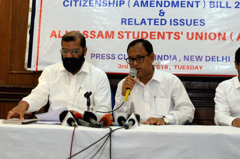 All Assam Students' Union (AASU) president Dipanka Kumar Nath addresses a press conference regarding Citizenship (Amendment) Bill 2016, along with Chief Advisor Samujjal Bhattacharjya, in ... - Dipanka Kumar Nath