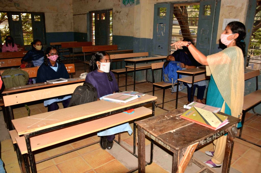 All degree colleges in Andhra to offer courses in English.