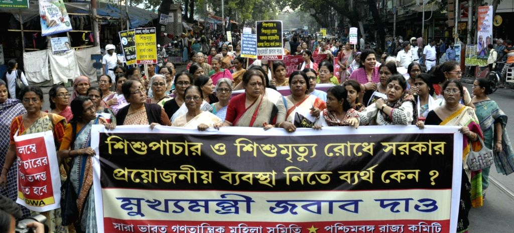 All India Democratic Women Association (AIDWA) take out a protest rally against child trafficking in Kolkata on Nov 30, 2016.