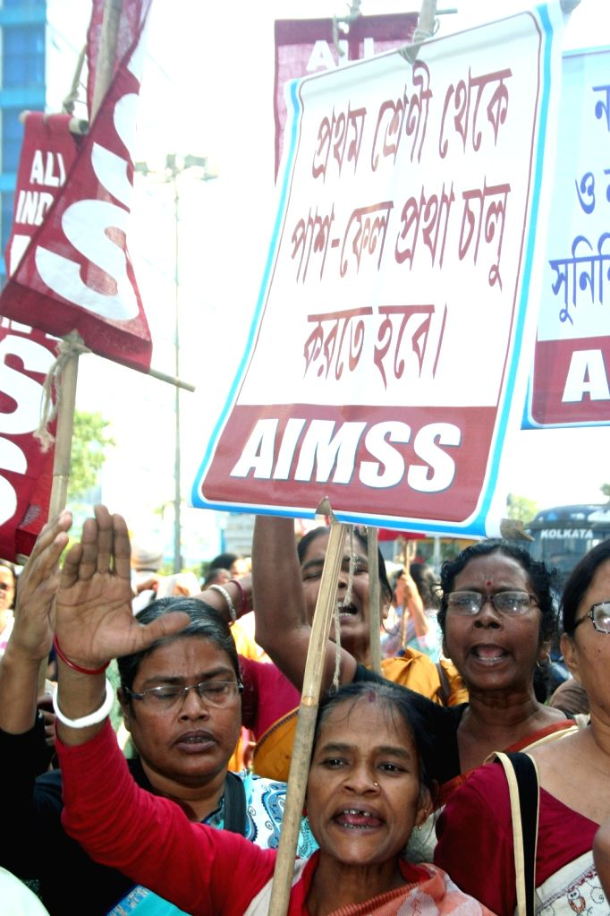 All-India Mahila Sanskritik Sanghatan (AIMSS) activists stage a demonstration to press for their demands in Kolkata on March 9, 2019.