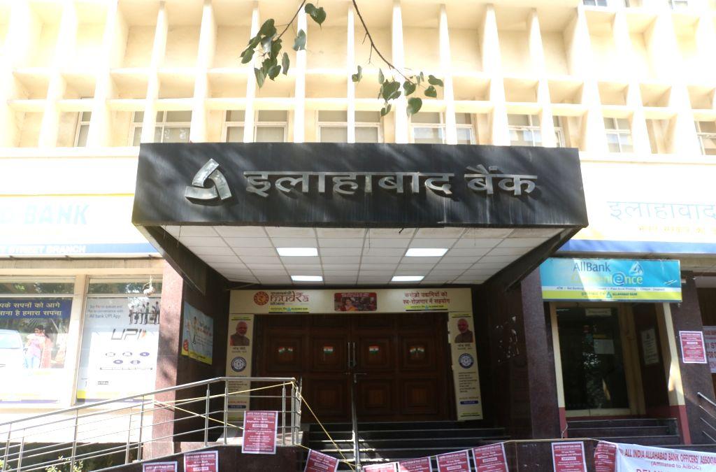 Allahabad Bank . (File Photo: IANS)