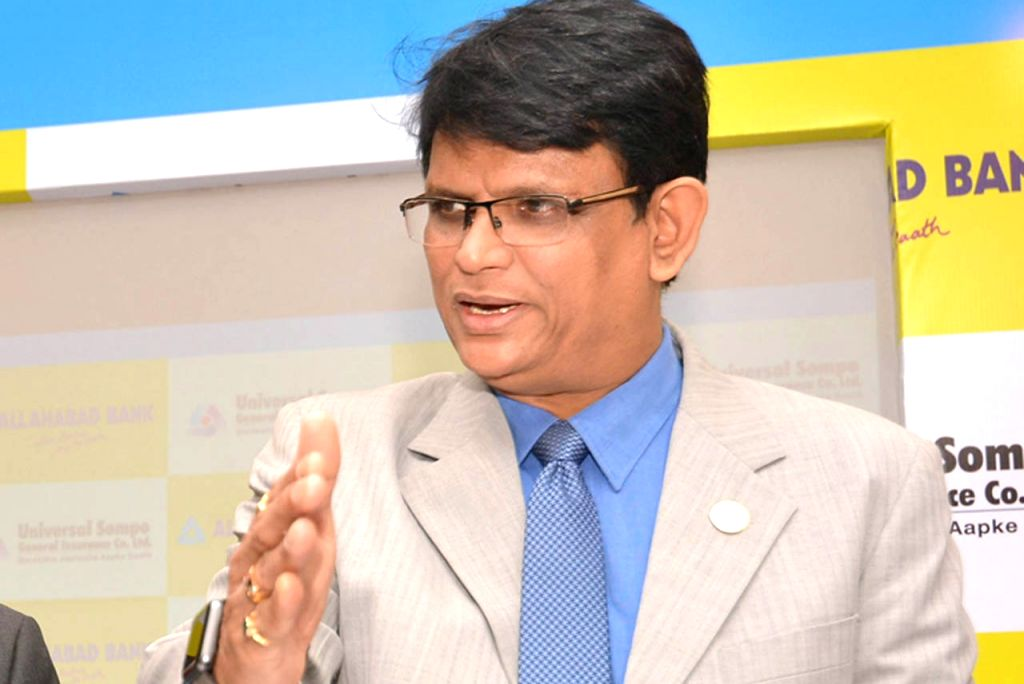 Allahabad Bank MD and CEO S.S. Mallikarjuna Rao at the launch of the web portal of Allahabad Bank Health Care Plus Policy in Kolkata, on March 15, 2019. - S. Mallikarjuna Rao
