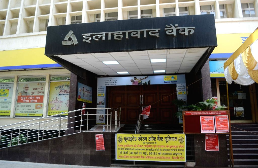 Allahabad Bank remains shut during the second day of the nationwide bank strike spearheaded by the United Forum of Bank Unions (UFBU), an umbrella body of nine unions; in New Delhi on May ...
