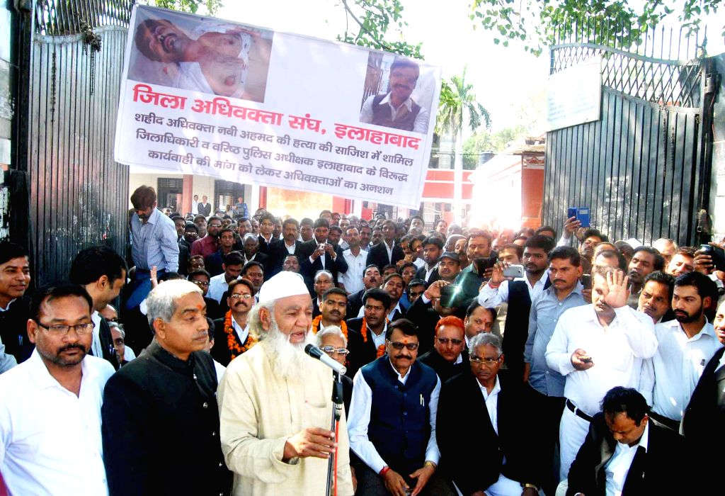 The father of the deceased advocate Nabi Ahmad, returns the compensation cheque offered by the Uttar Pradesh government at a meeting of lawyers organised at the district court in ...