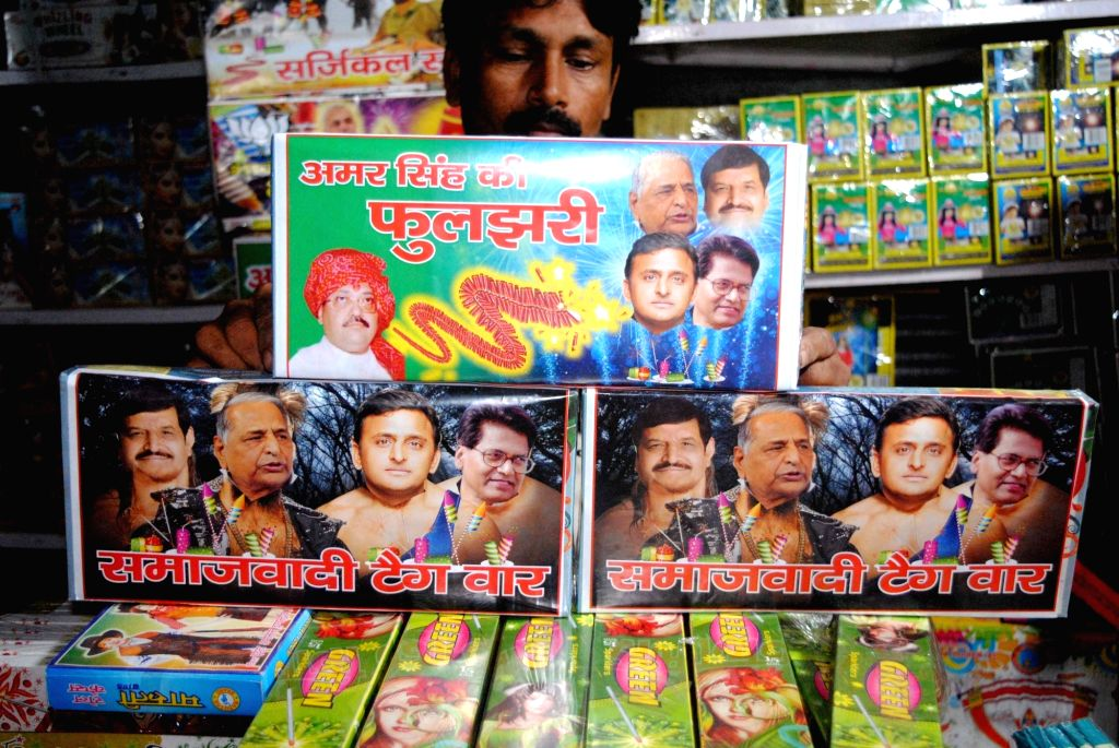 """Amar Singh ki Fuljhadi"""" and """"Samajwadi Tag War"""" brand crackers on display at a cracker shop in Allahabad on Oct 26, 2016. Crackers branded on other current events have ... - Amar Singh"""