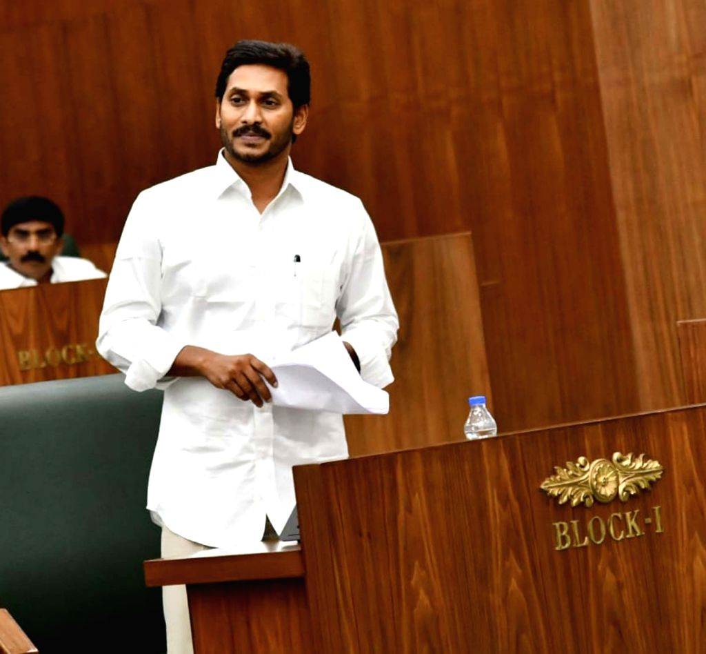 Amaravati: Andhra Pradesh Chief Minister Y.S. Jagan Mohan Reddy on the second day of the first session of the new state Assembly, in Amaravati on June 13, 2019. (Photo: IANS) - Y.