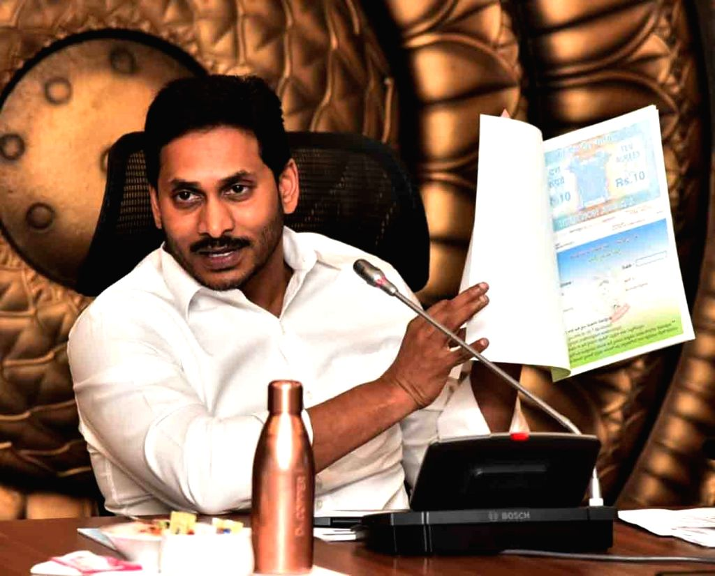 Amaravati, April 11 (IANS) Even as he favoured continuation of the lockdown in the state's red and orange zones, and relaxation in areas unaffected by COVID-19, Andhra Pradesh Chief Minister Y.S. Jagan Mohan Reddy, on Saturday, assured his support to - Y.