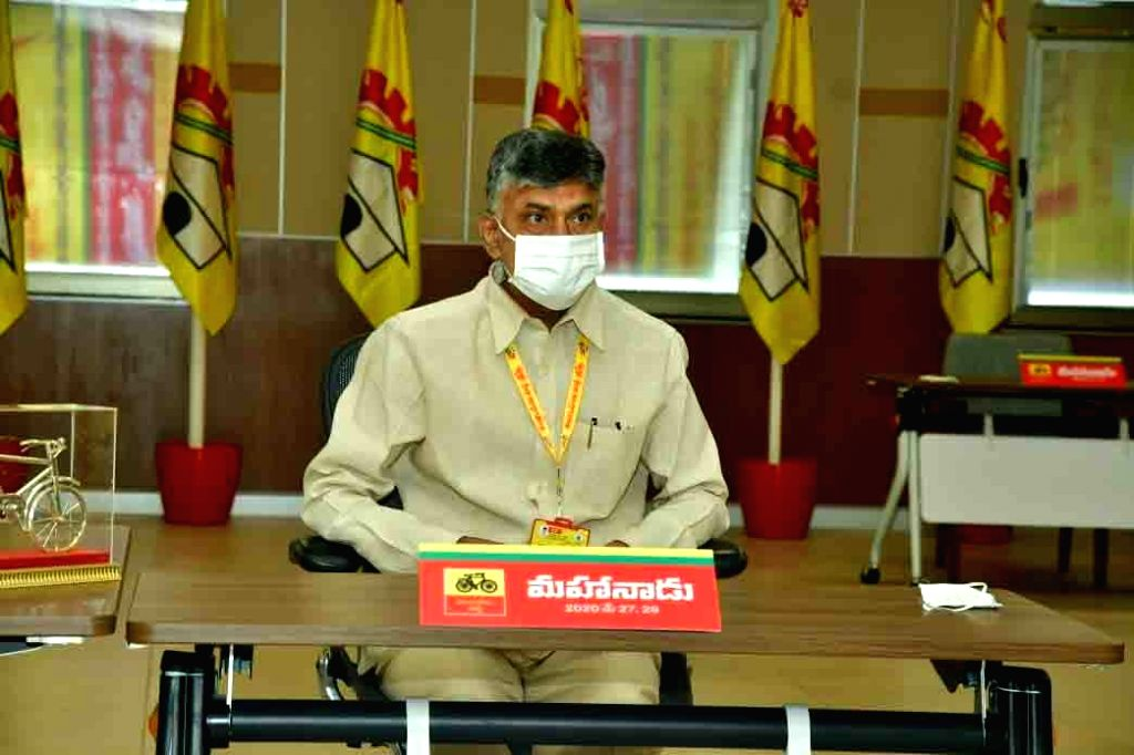 Amaravati: Telugu Desam Party (TDP) chief N. Chandrababu Naidu at the party's annual conclave 'Mahanadu' in online mode during the fourth phase of the nationwide lockdown imposed to mitigate the spread of coronavirus, in Amaravati on May 27, 2020. Na - Y. and N. Chandrababu Naidu