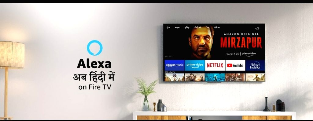Amazon adds Hindi support for Alexa on Fire TV