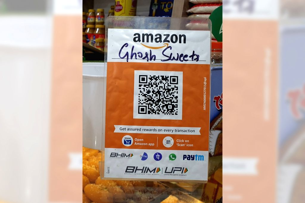 Amazon Pay. (File Photo: IANS)