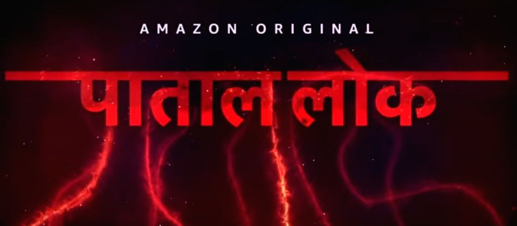 "Amazon Pime Video announces the release date of new Amazon Original series ""Pataal Lok""."