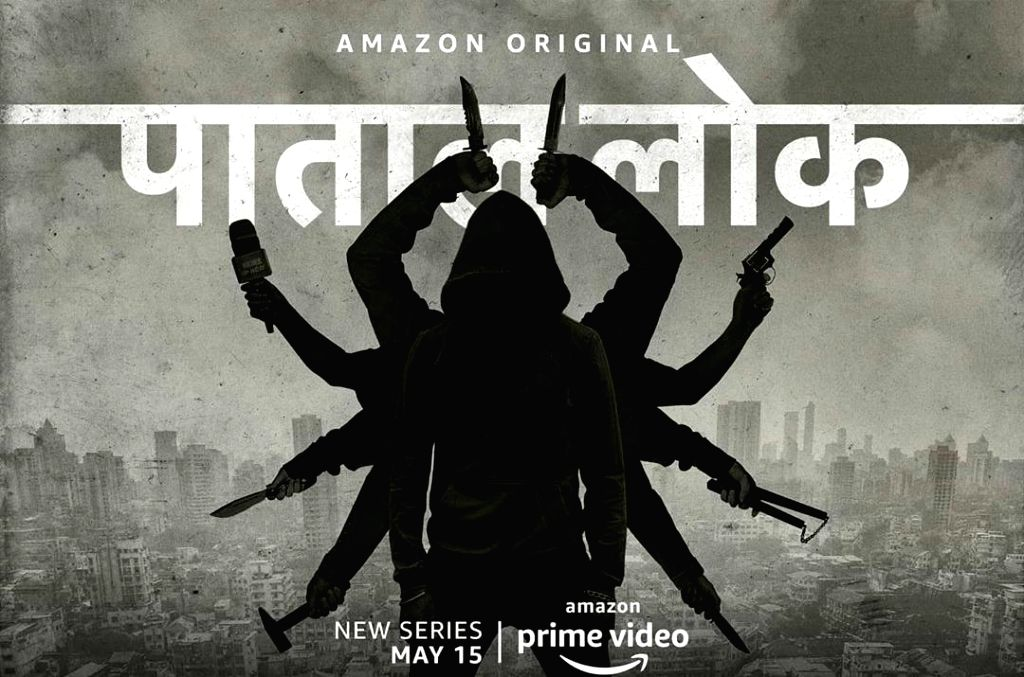 "Amazon Prime Video released the teaser poster of their upcoming thriller show ""Patal Lok""!."