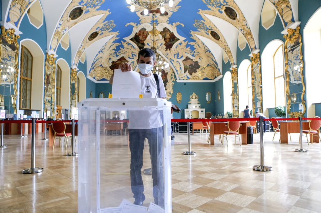 Amended Russian Constitution available online