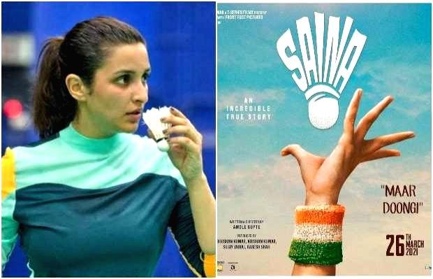Amezhon Prime Video to premiere digital of sports biopic Saina starring Parineeti Chopra on April 23. - Parineeti Chopra
