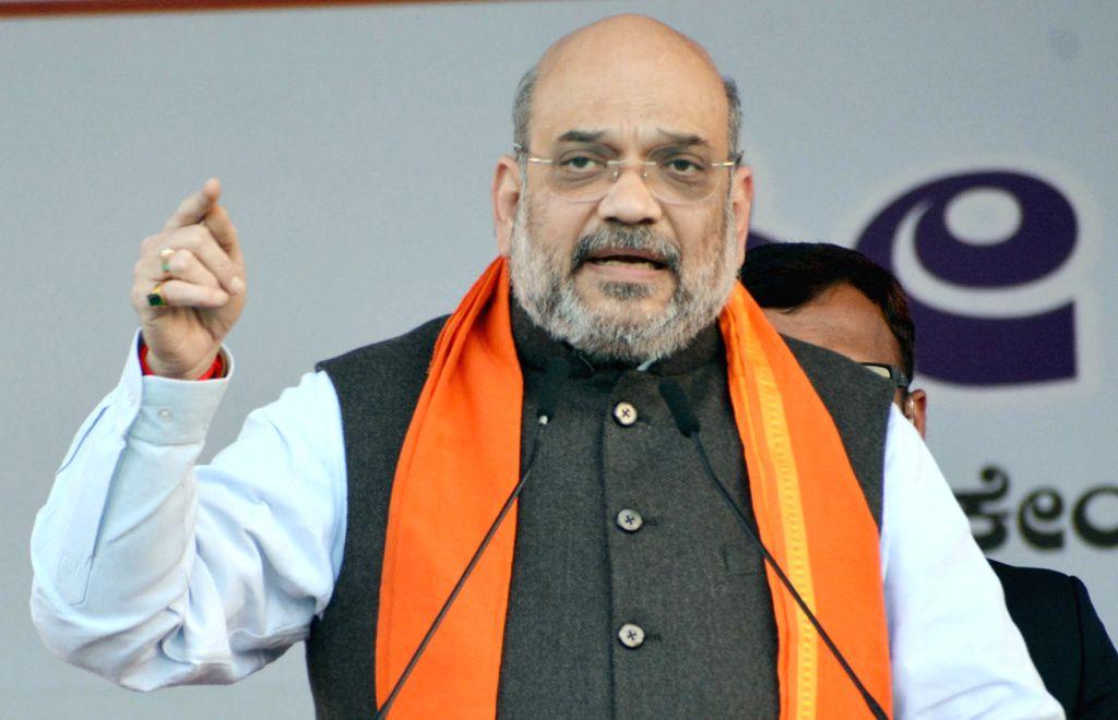 Amit Shah - Amit Shah