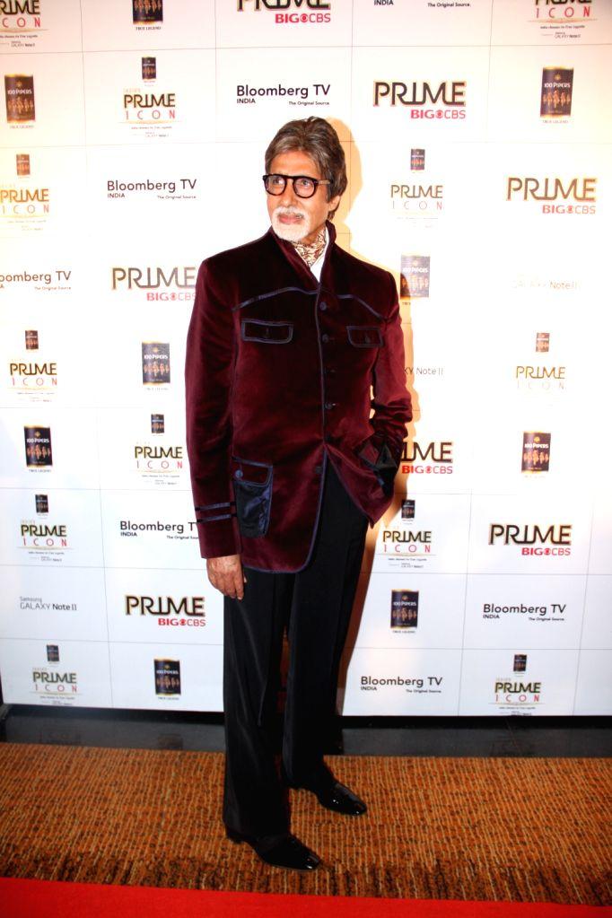 Amitabh Bachchan - Amitabh Bachchan