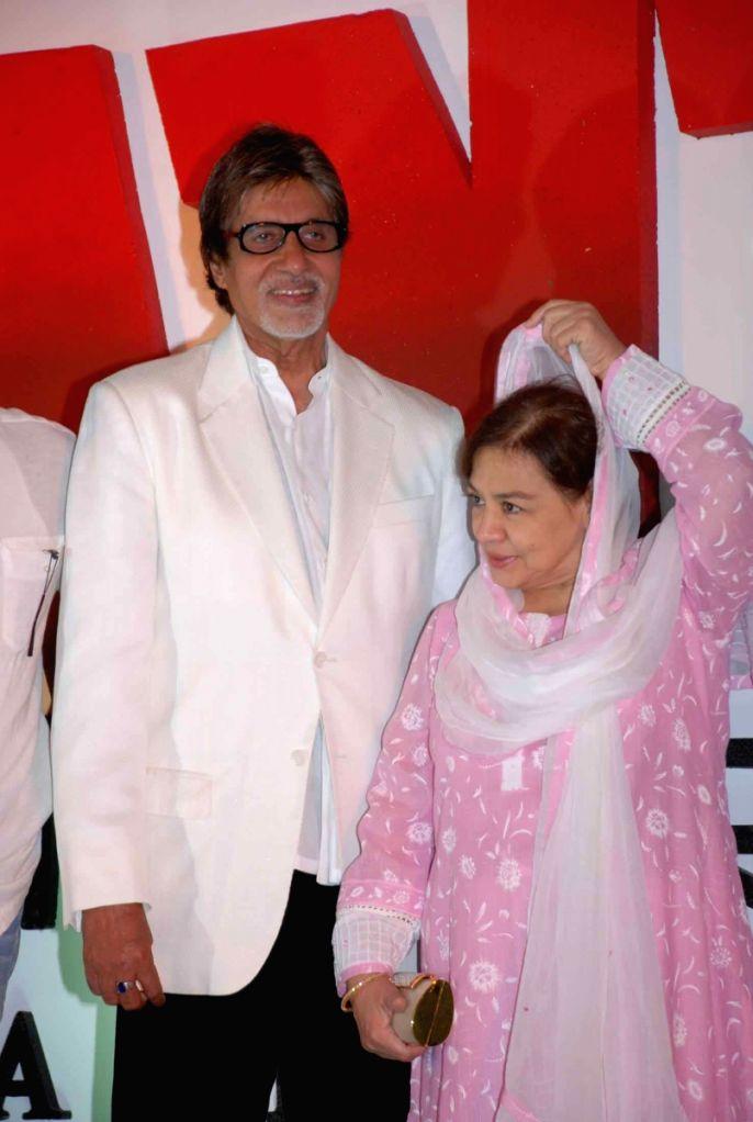 Amitabh Bachchan and Farida Jalal at the launche of film Rajneeti.