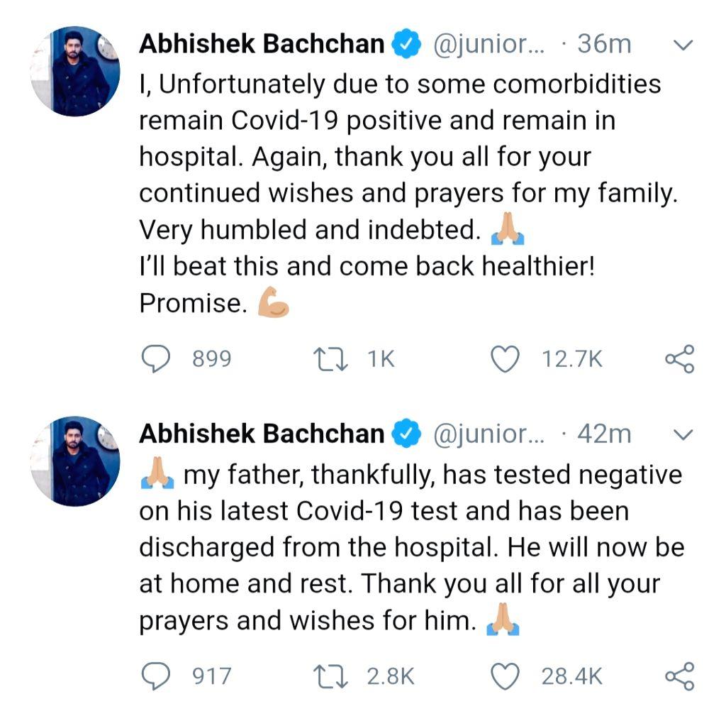 Amitabh Bachchan tests Covid-19 negative, discharged from hospital - Amitabh Bachchan