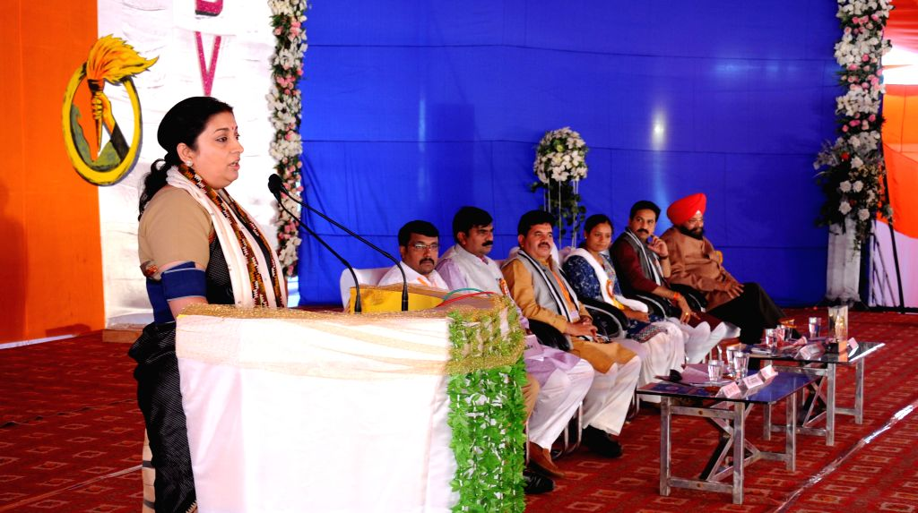 Union Human Resource Development Minister Smriti Irani addresses during the 60th National ABVP Conference in Amritsar, on Nov 16, 2014.
