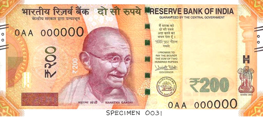 File Photo: 200 Rupees note