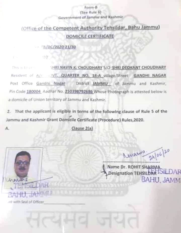 An Indian Administrative Service (IAS) officer on Friday became the first among the civil servants from outside to get the domicile certificate in Jammu and Kashmir.