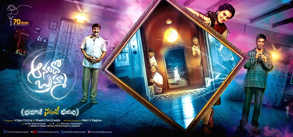 Anandho Brahma First Look movie images on Hyderabad, May 28, 2017.