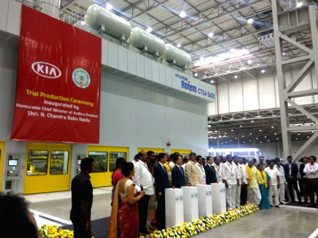 Anantapur: Andhra Pradesh Chief Minister N. Chandrababu Naidu, South Korean Ambassador Shin Bongkil, Kia Motors Corp President and CEO Han-Woo Park and Kia Motors India MD and CEO Kookhyun Shim during trial production ceremony at Anantapur plant of K - N. Chandrababu Naidu