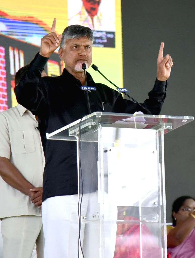 Andhra Chief Minister N. Chandra Babu Naidu addresses a public meeting wearing a black shirt to protest against centre's attitude towards the state, in Vijaywada on Feb 10, 2019. - N. Chandra Babu Naidu