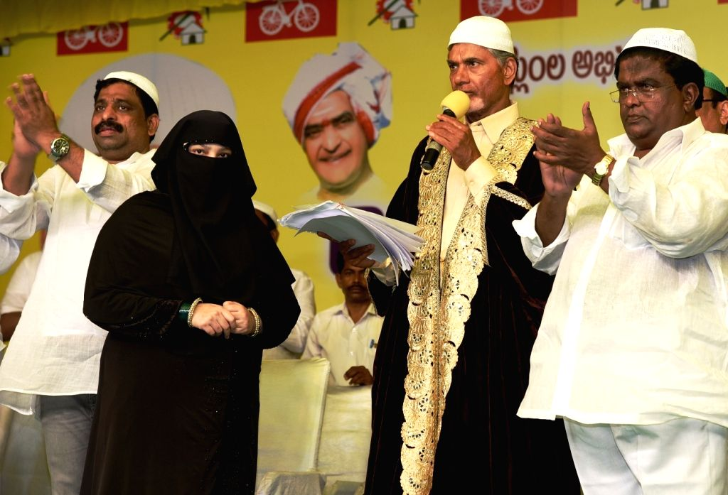 Andhra Chief Minister N. Chandrababu Naidu during an Iftaar party in Vijayawada on June 20, 2017. - N. Chandrababu Naidu