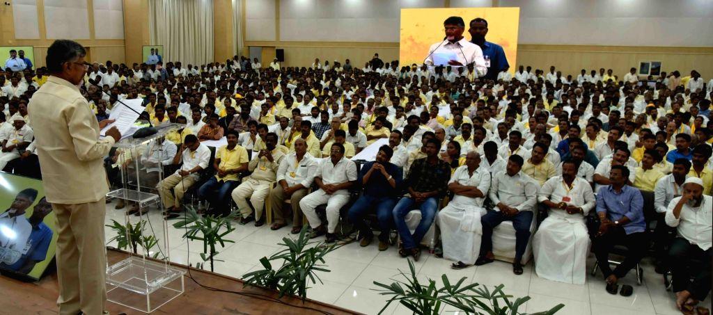 Andhra Pradesh Chief Minister and TDP chief N. Chandrababu Naidu addresses during a party meeting in Vijayawada, on March 10, 2019. - N. Chandrababu Naidu