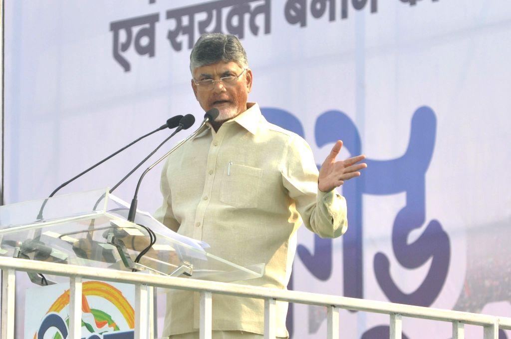 Andhra Pradesh Chief Minister and TDP leader N. Chandrababu Naidu. (Photo: IANS) - N. Chandrababu Naidu